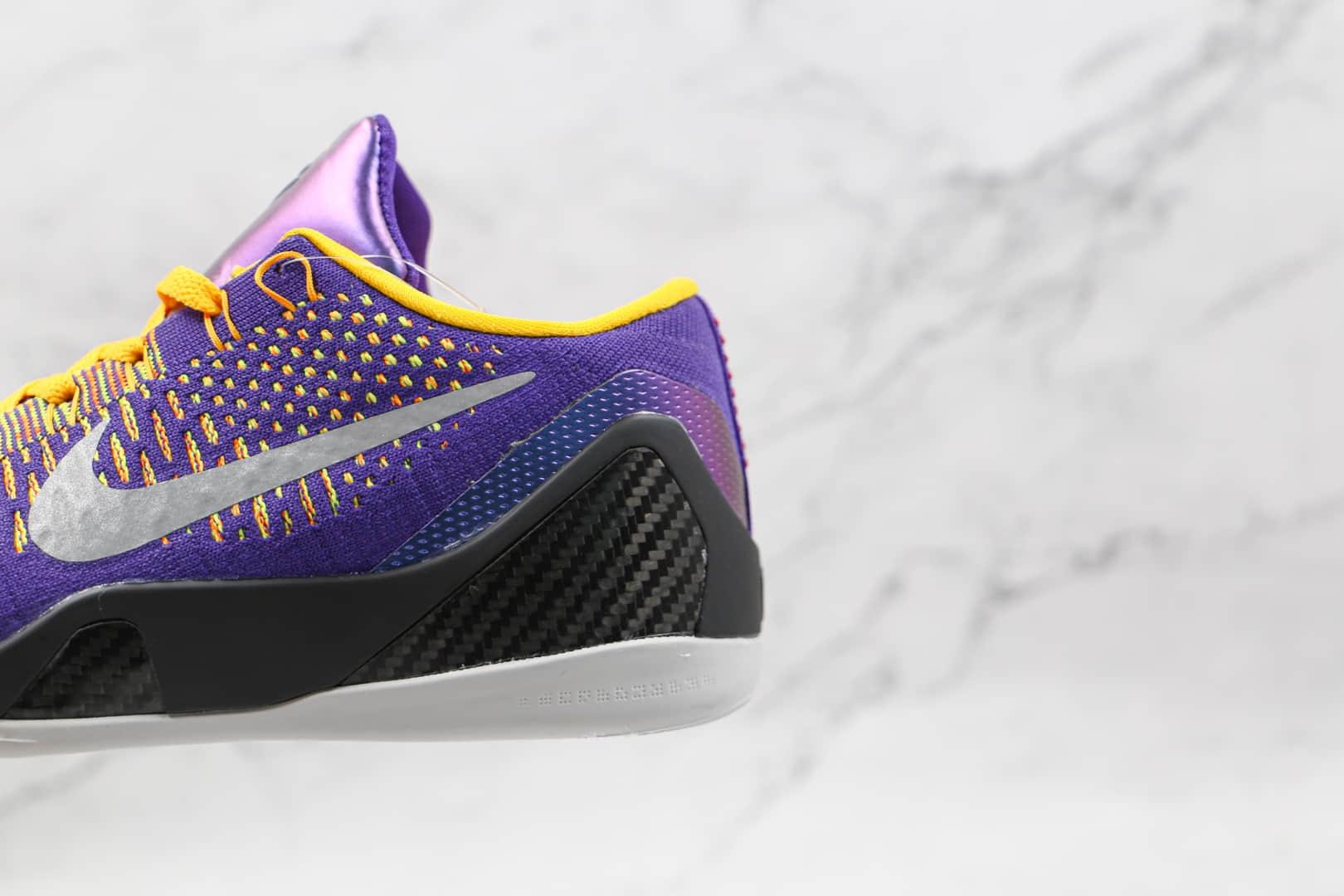 耐克Nike Zoom Kobe IX纯原版本科比9代紫金色黑曼巴篮球鞋支持实战 货号:630487-500