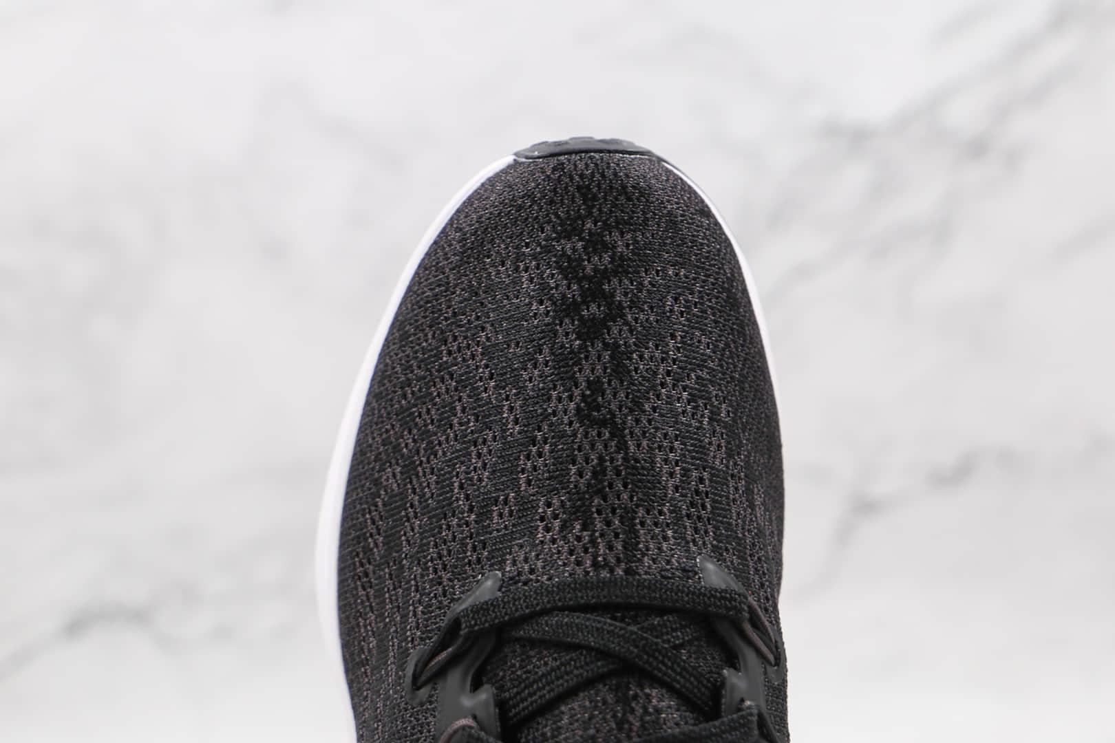 耐克Nike Air Zoom Pegasus 36纯原版本登月36代黑白色慢跑鞋原档案数据开发 货号:AQ2203-002