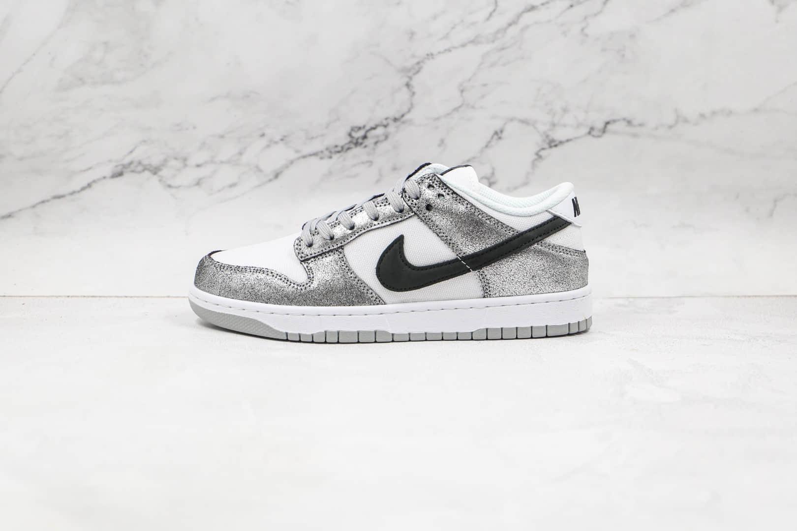 耐克Nike Dunk Low Retro纯原版本伦纳德白银色黑钩DUNK板鞋原楦头纸板打造 货号:DO5882-001