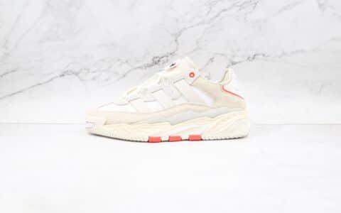 阿迪达斯Adidas Originals NiteBall纯原版本街球风格米白灰色老爹鞋原盒原标 货号:FX7652