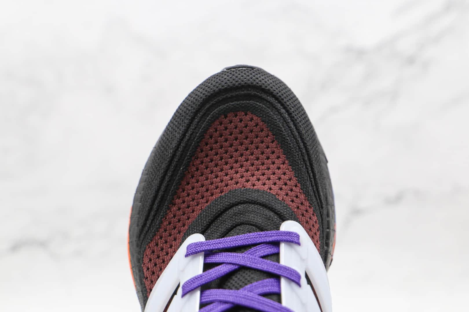 阿迪达斯Adidas ultra boost 2021纯原版本黑蓝彩色UB7.0爆米花跑鞋原档案数据开发 货号:S23870
