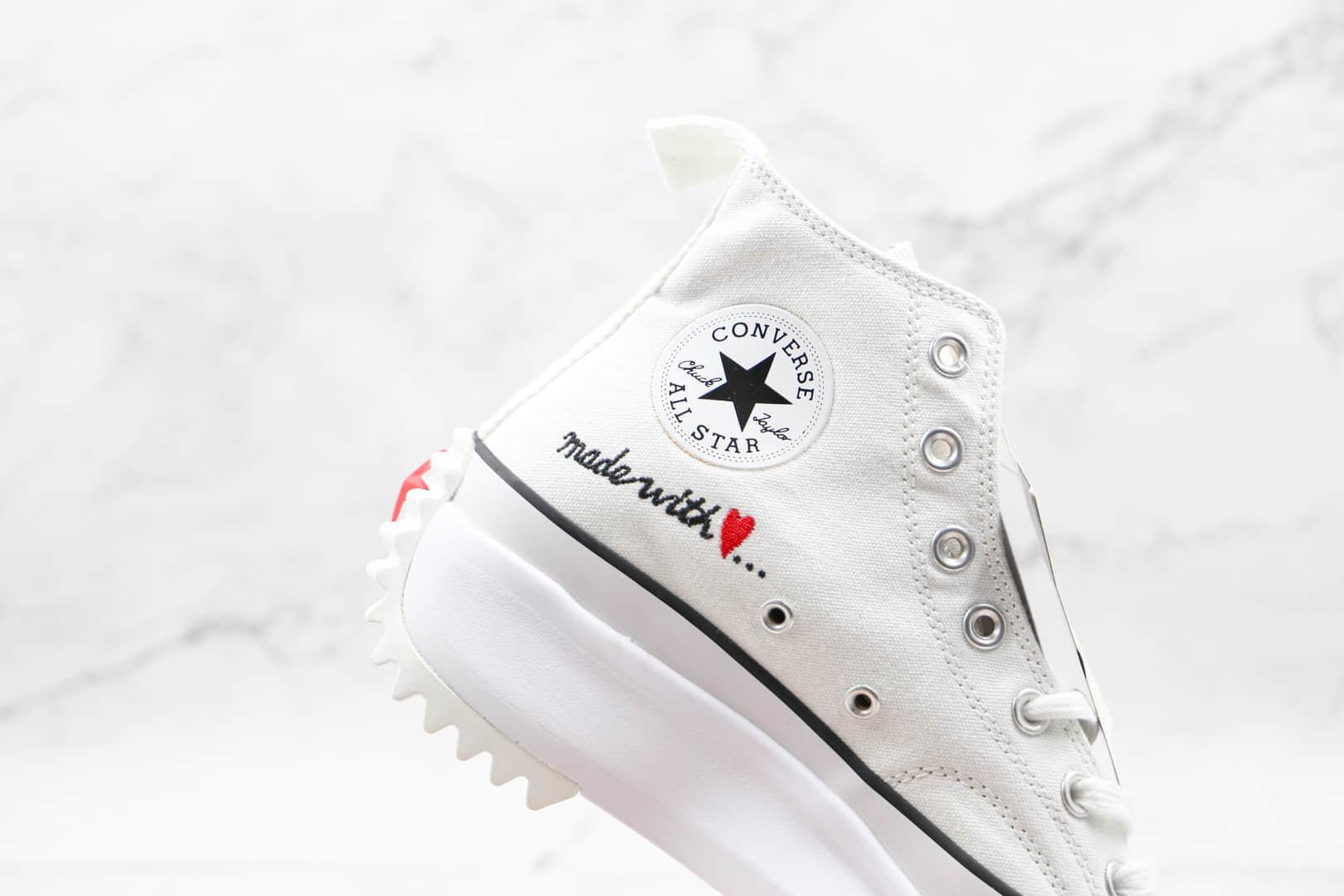 匡威Converse Run Star Hike 1970s纯原版本情人节限定松糕锯齿厚底增高帆布鞋原鞋开模一比一打造
