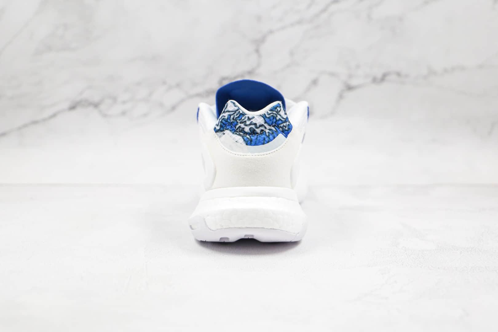 阿迪达斯Adidas Day Jogger 2021 Boost纯原版本夜行者二代蓝色图案爆米花跑鞋原档案数据开发 货号:FW5897