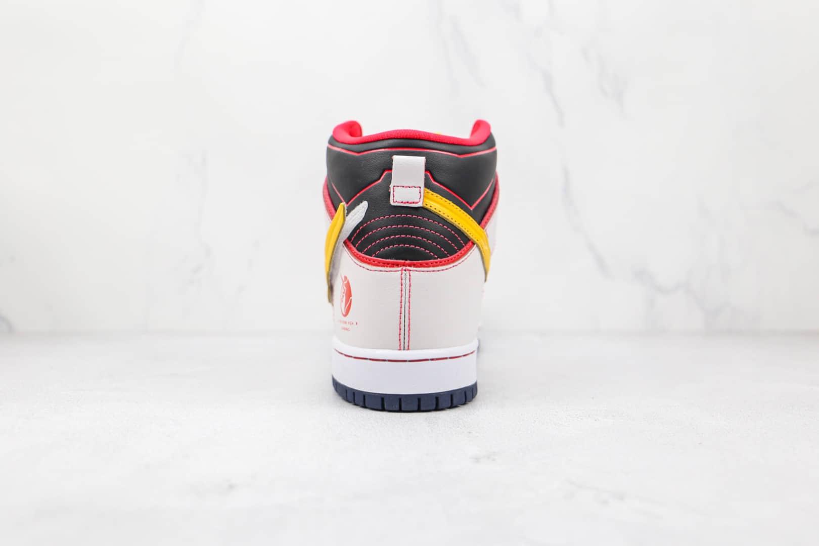 耐克Nike Dunk High Project Unicorn-RX-0 x Gundamx联名款纯原版本高帮SB DUNK白红色独角兽换钩板鞋原档案数据开发 货号:DH7717-100