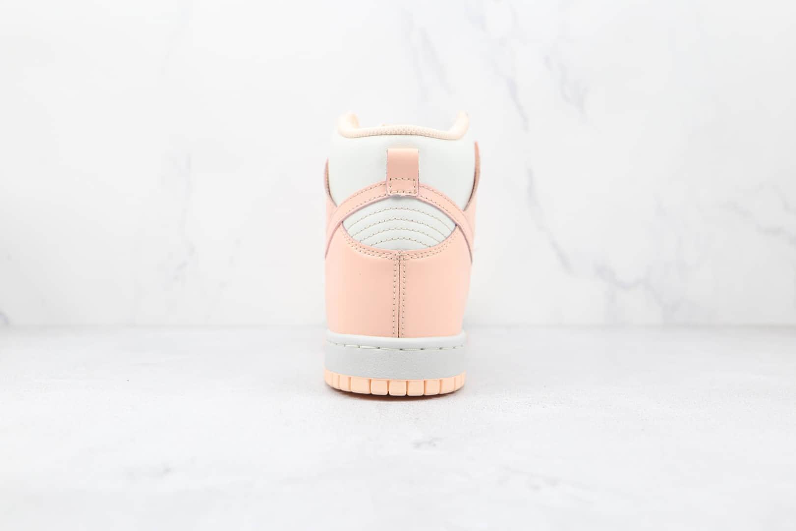 耐克Nike Dunk High Crimson Tint纯原版本高帮DUNK白粉淡粉色板鞋原档案数据开发 货号:DD1869-104