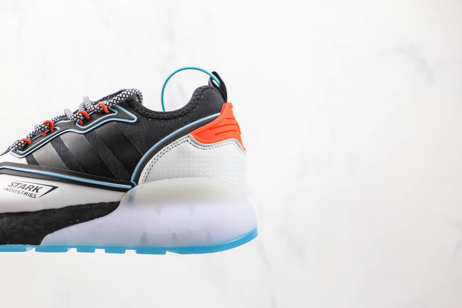 阿迪达斯Adidas Originals ZX 2K Boost纯原版本三叶草ZX 2K漫威联名款钢铁侠3M反光白黑色爆米花跑鞋原盒原标 货号:H02561