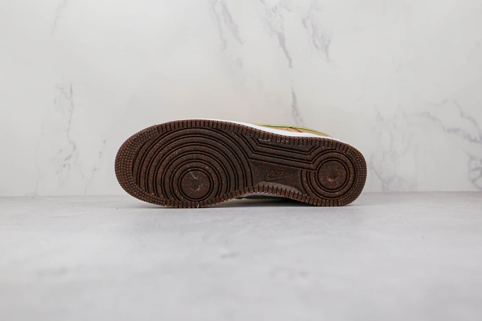 耐克Nike Air Force 1 07纯原版本低帮空军一号卡其色木屑配色板鞋原档案数据开发 货号:CZ0338-200