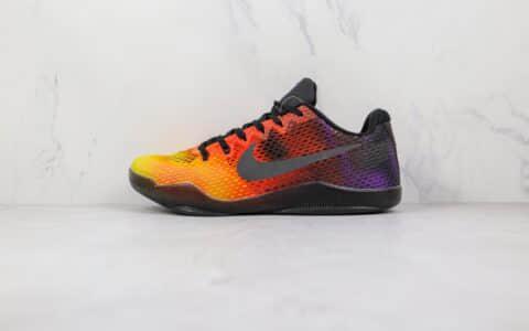 耐克Nike Kobe 11 EM纯原版本科比11代网面渐变色日落黄橙紫配色篮球鞋支持实战 货号:836184-805