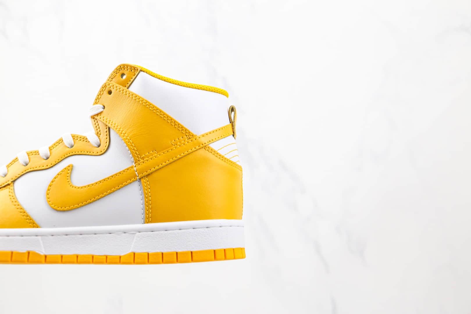 耐克Nike Dunk High Dark Sulfur纯原版本高帮DUNK姜黄色板鞋原档案数据开发 货号:DD1869-106