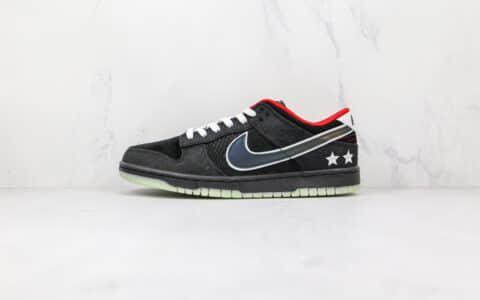 纯原版本耐克低帮SB DUNK英雄联盟联名款夜光星星黑色板鞋出货