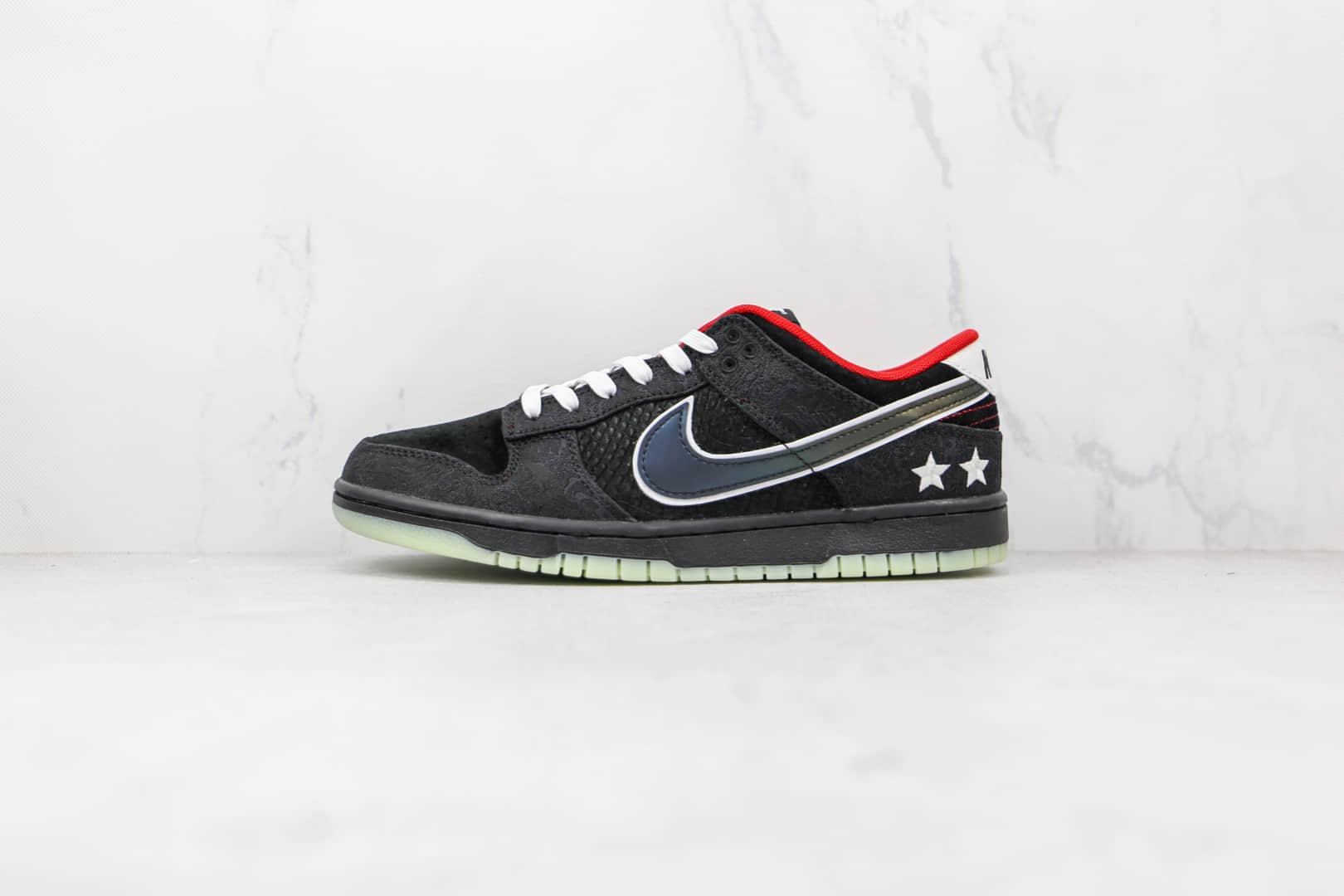 耐克Nike Dunk Low x LPL英雄联盟联名款纯原版本低帮DUNK夜光星星黑色板鞋原盒原标 货号:DO2327-011