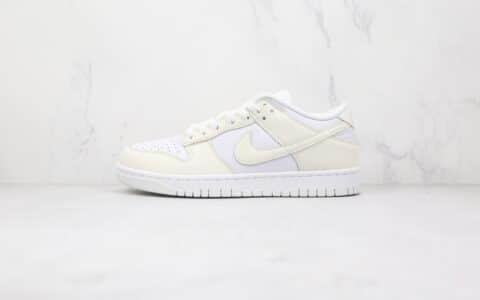 耐克Nike Dunk Low Move To Zero纯原版本低帮DUNK米色板鞋原档案数据开发 货号:DD1873-101