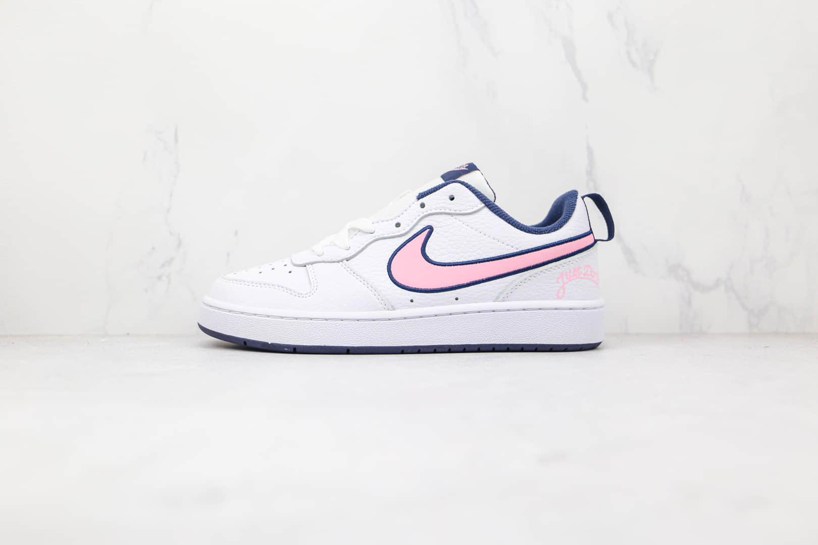 耐克Nike Court Borough Low 2纯原版本低帮白粉色蓝边板鞋原档案数据开发 货号:DB3090-100