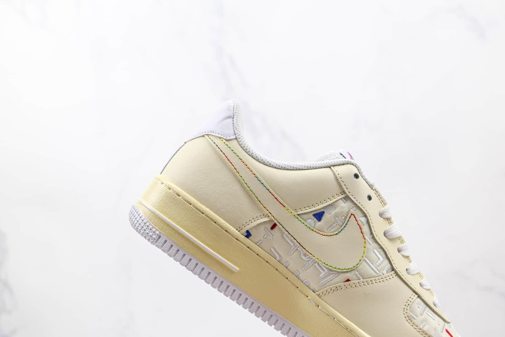 耐克Nike Air Force 1 Low纯原版本低帮空军一号米黄色字母印花韩文刺绣板鞋内置气垫 货号:DO2701-715