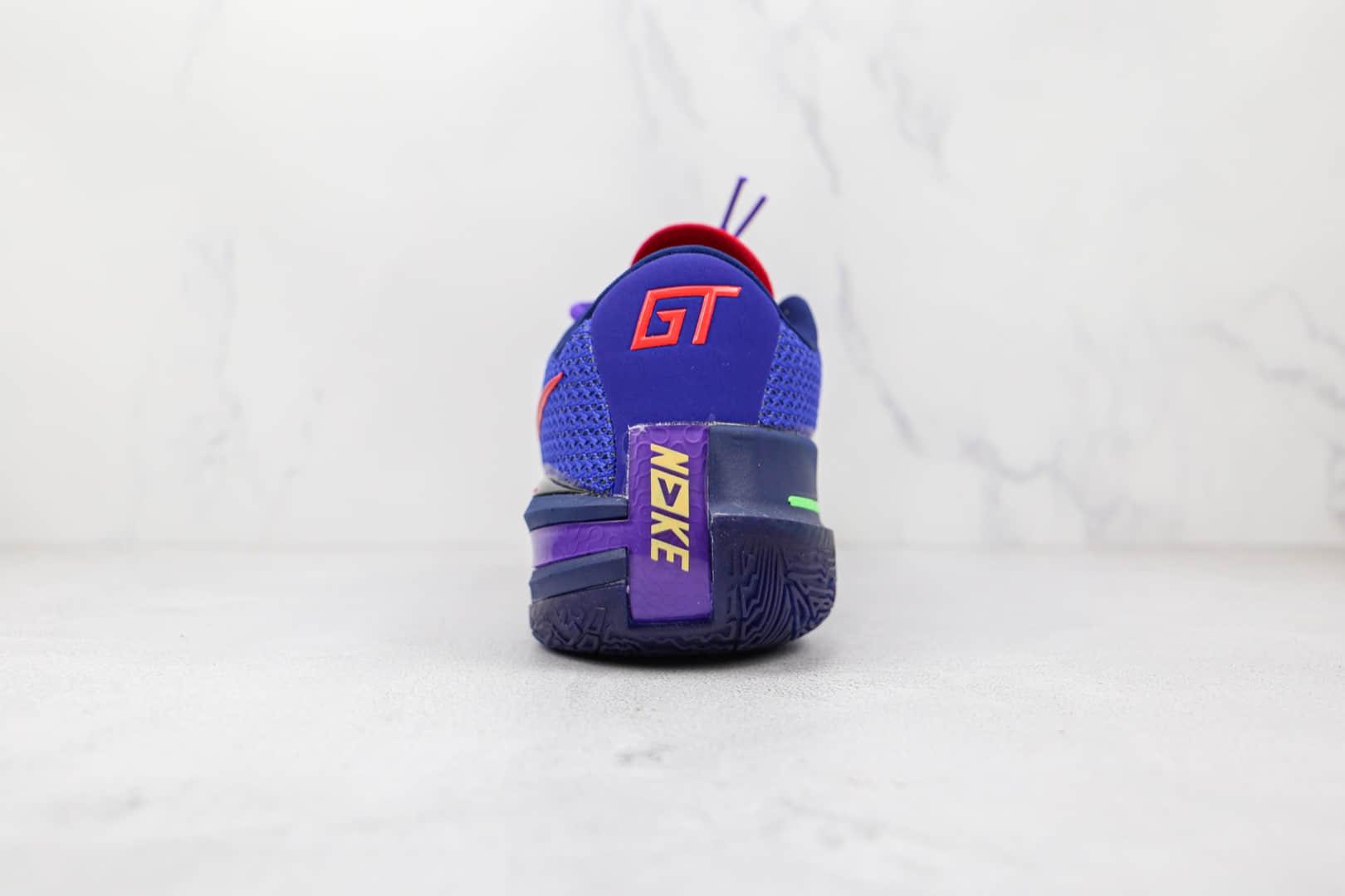 耐克Nike Zoom GT Cut纯原版本蓝红紫色GT篮球鞋内置气垫支持实战 货号:CZ0175-400