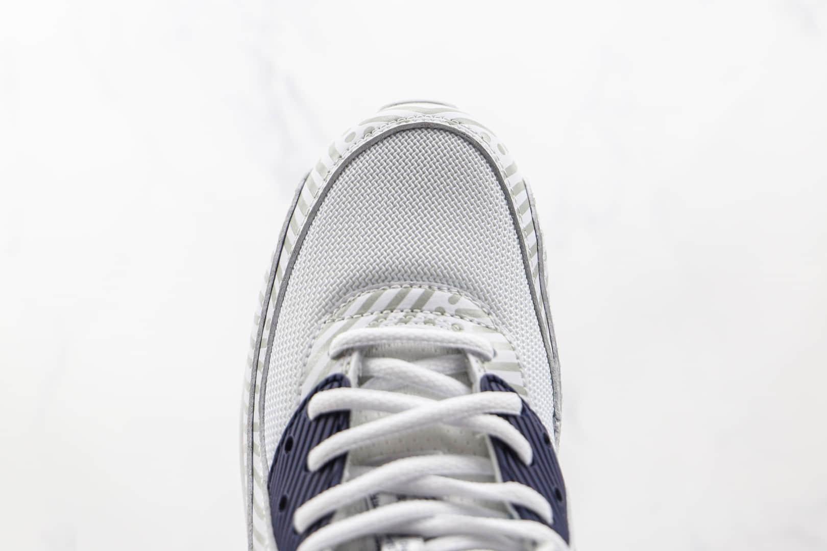 耐克Nike Air Max 90纯原版本条纹斑马Max90灰红蓝色气垫鞋原档案数据开发 货号:CW7574-100