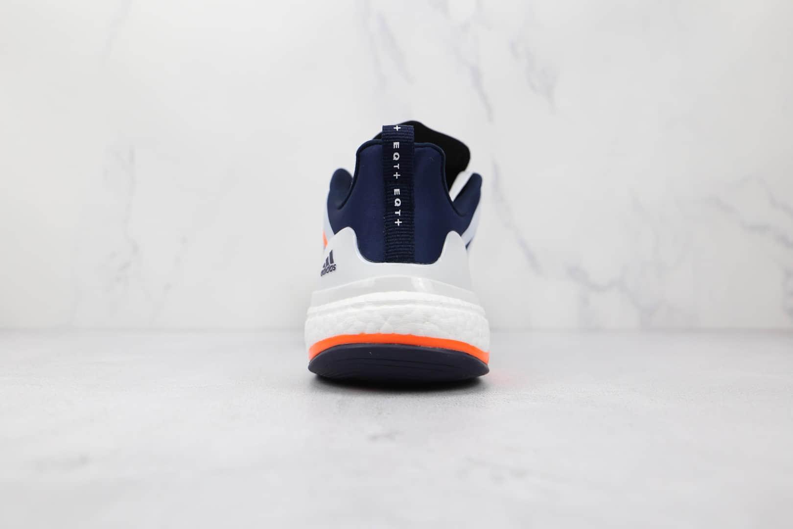 阿迪达斯Adidas EQUIPMENT+纯原版本白藏青蓝色EQT跑鞋原档案数据开发 货号:H02758