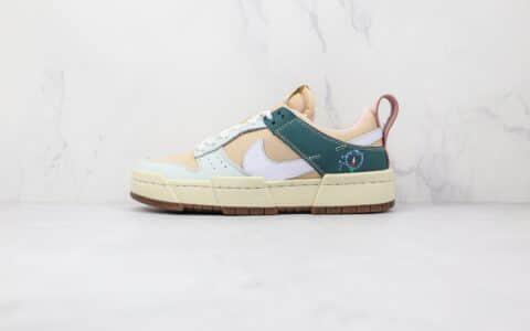 耐克Nike Dunk Low Disrupt纯原版本低帮DUNK解构米白色板鞋原楦头纸板打造 货号:DM6866-210