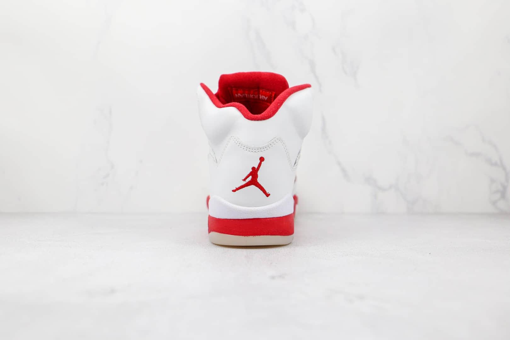 乔丹Air Jordan Retro 5 Pink纯原版本情人节AJ5白粉色篮球鞋原档案数据开发 货号:440892-106