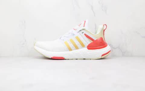 阿迪达斯Adidas EQUIPMENT+纯原版本白黄粉红色EQT爆米花跑鞋原鞋开模一比一 货号:H02754