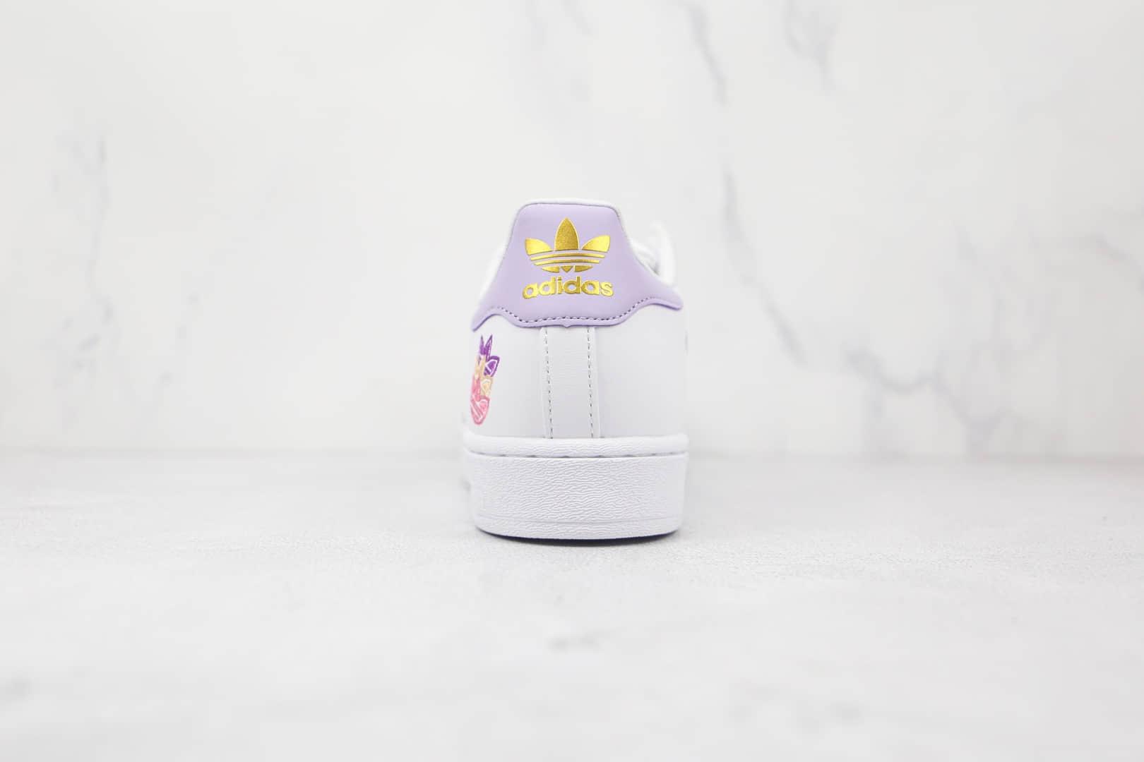 阿迪达斯Adidas Originals Superstars White Red Laceless纯原版本三叶草白紫色贝壳头板鞋原盒原标 货号:GZ8143