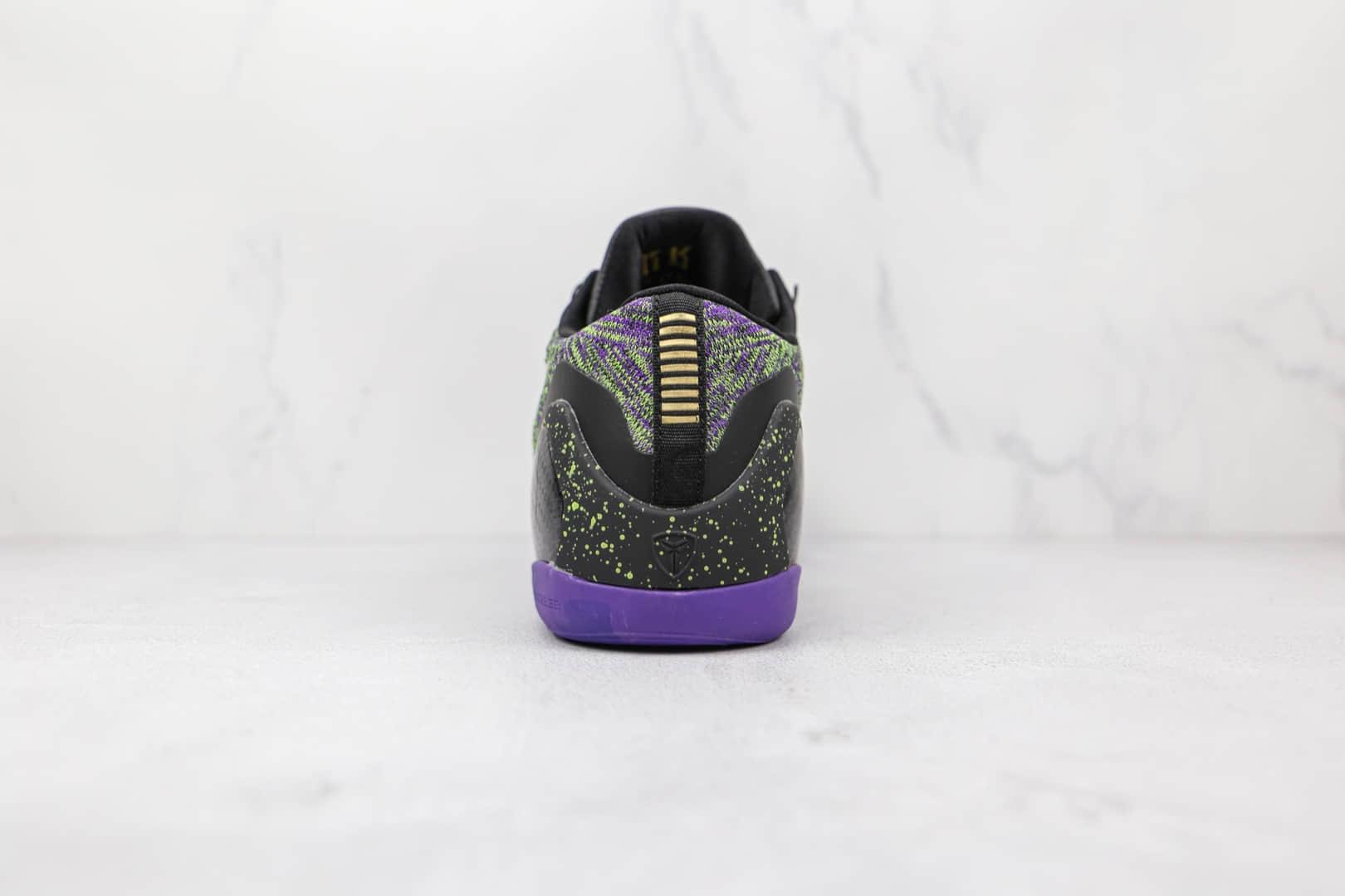 耐克Nike Kobe 9 Low Mamba Moment纯原版本科比9代黑绿紫曼巴时刻篮球鞋支持实战 货号:677992-998