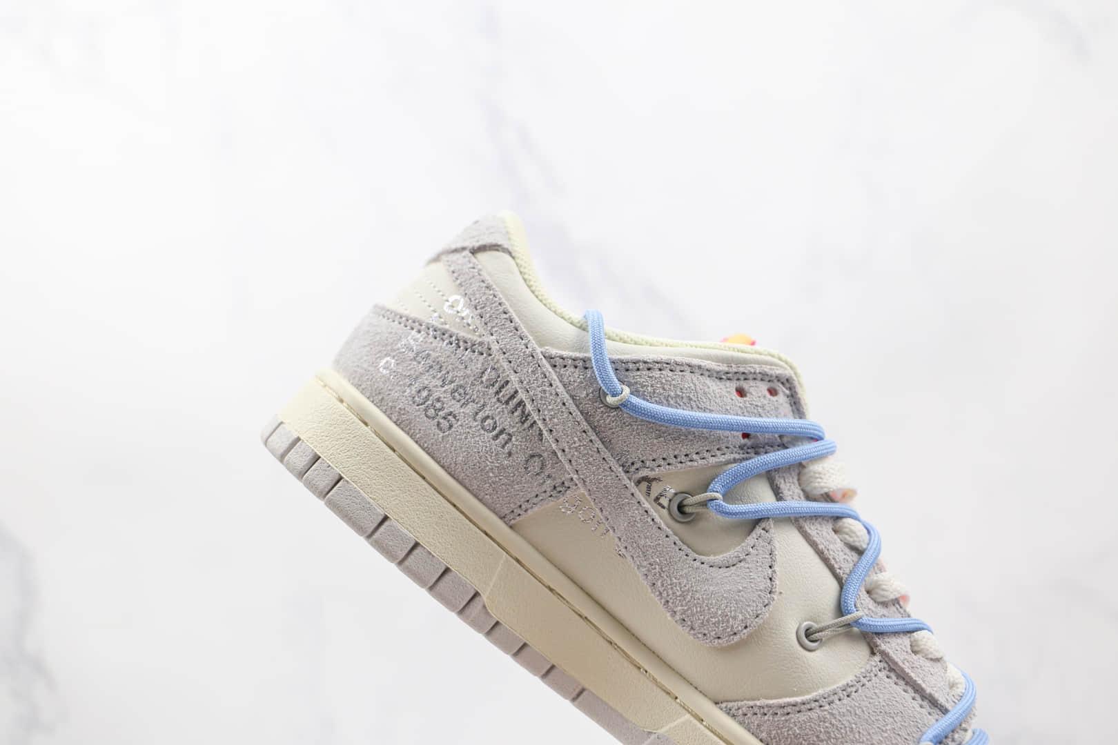 耐克Off-White x Nike Dunk Low 50公司级版本OW联名款低帮Dunk麂皮板鞋灰白蓝色原盒原标 货号:DJ0950-113