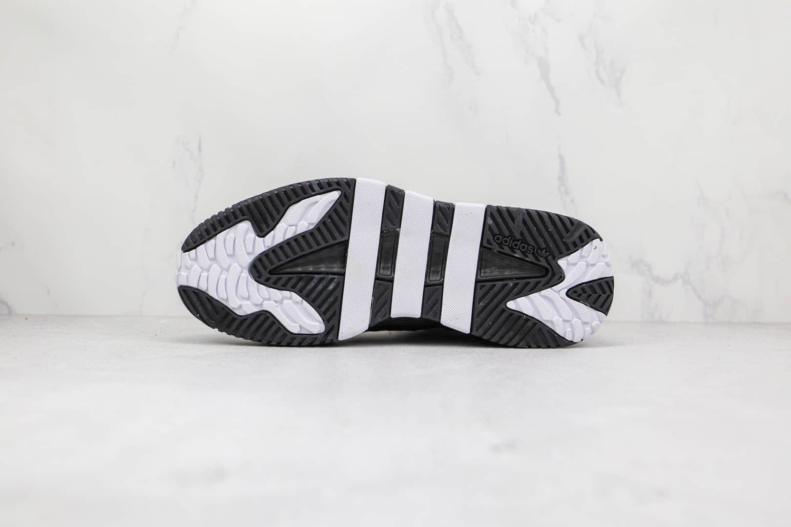 阿迪达斯adidas Originals NiteBall纯原版本易烊千玺同款老爹鞋复古跑鞋白黑色区别市面通货 货号:H67366