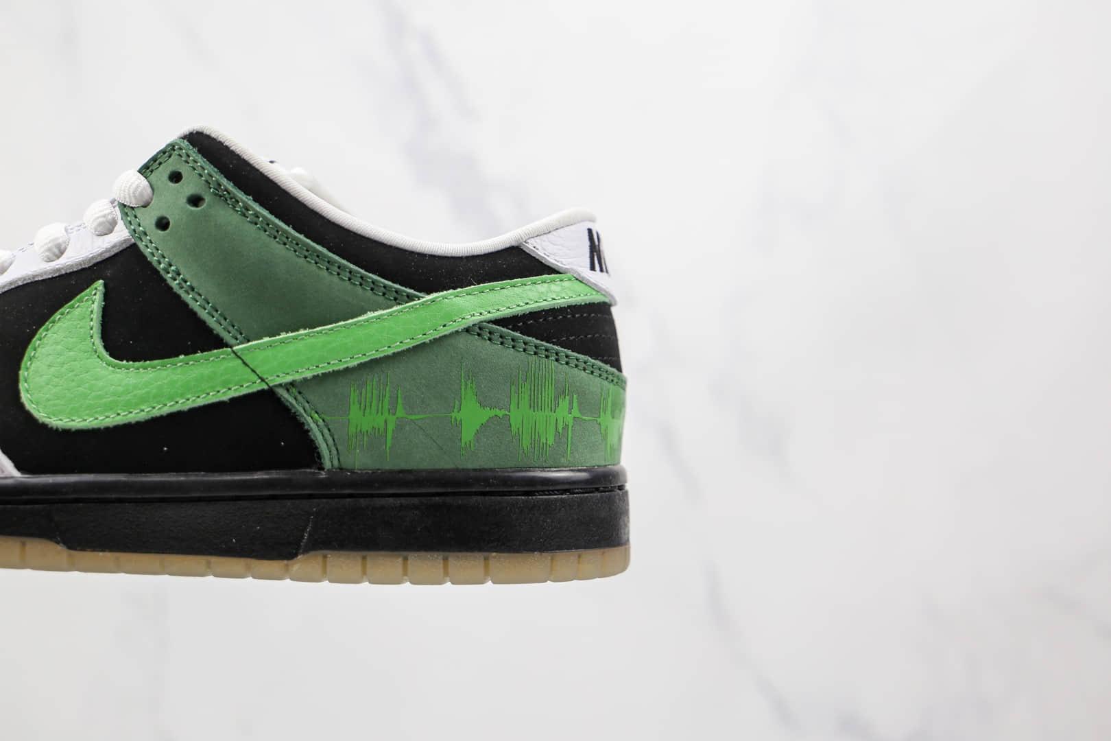 耐克Nike Dunk Low纯原版本低帮Dunk心电图白黑绿色原装头层打造 货号:313170-031