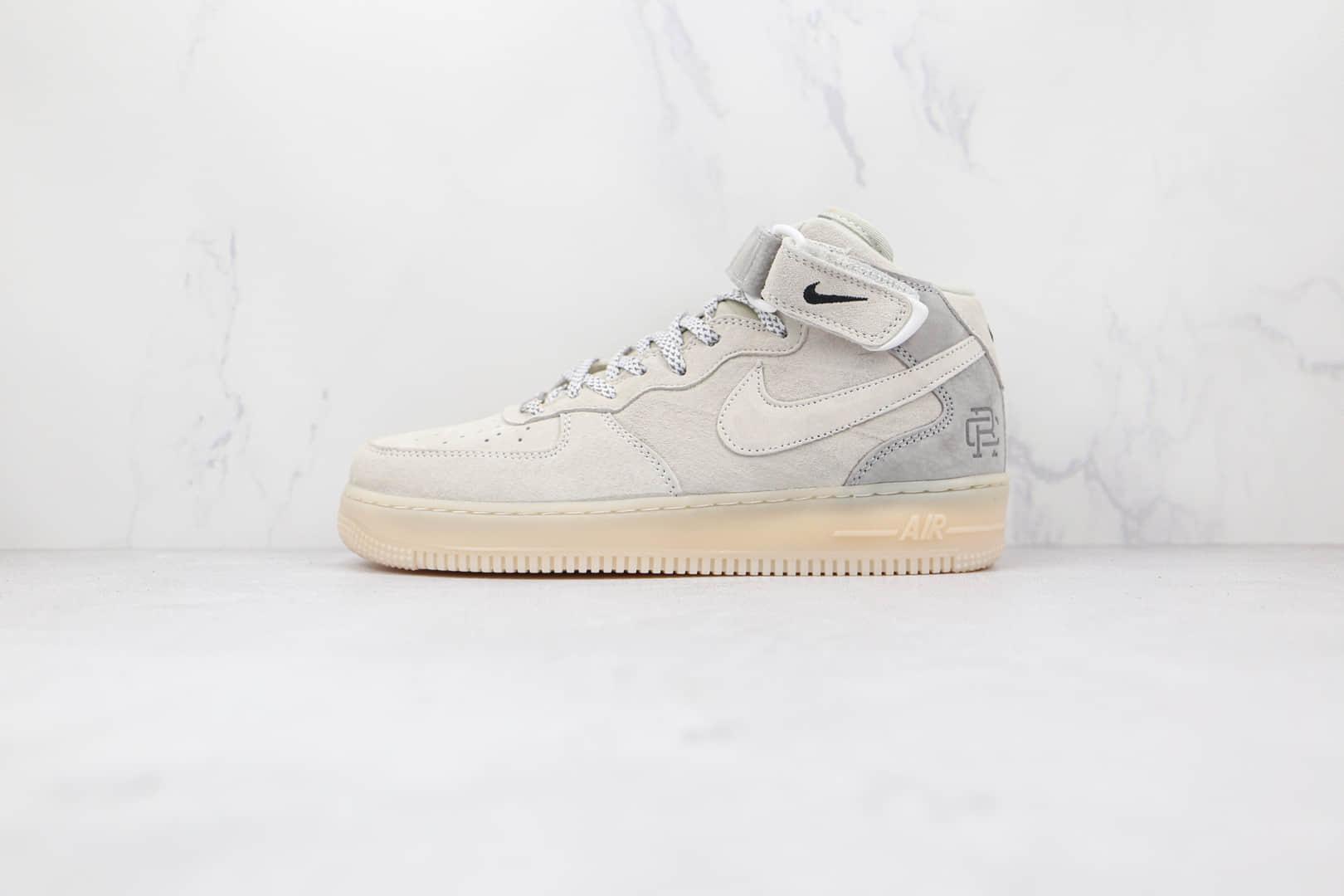 耐克Nike Air Force 1 Mid '07 x Reigning Champ联名款纯原版本中帮空军一号麂皮浅灰色卫冕冠军板鞋内置气垫 货号:807618-300