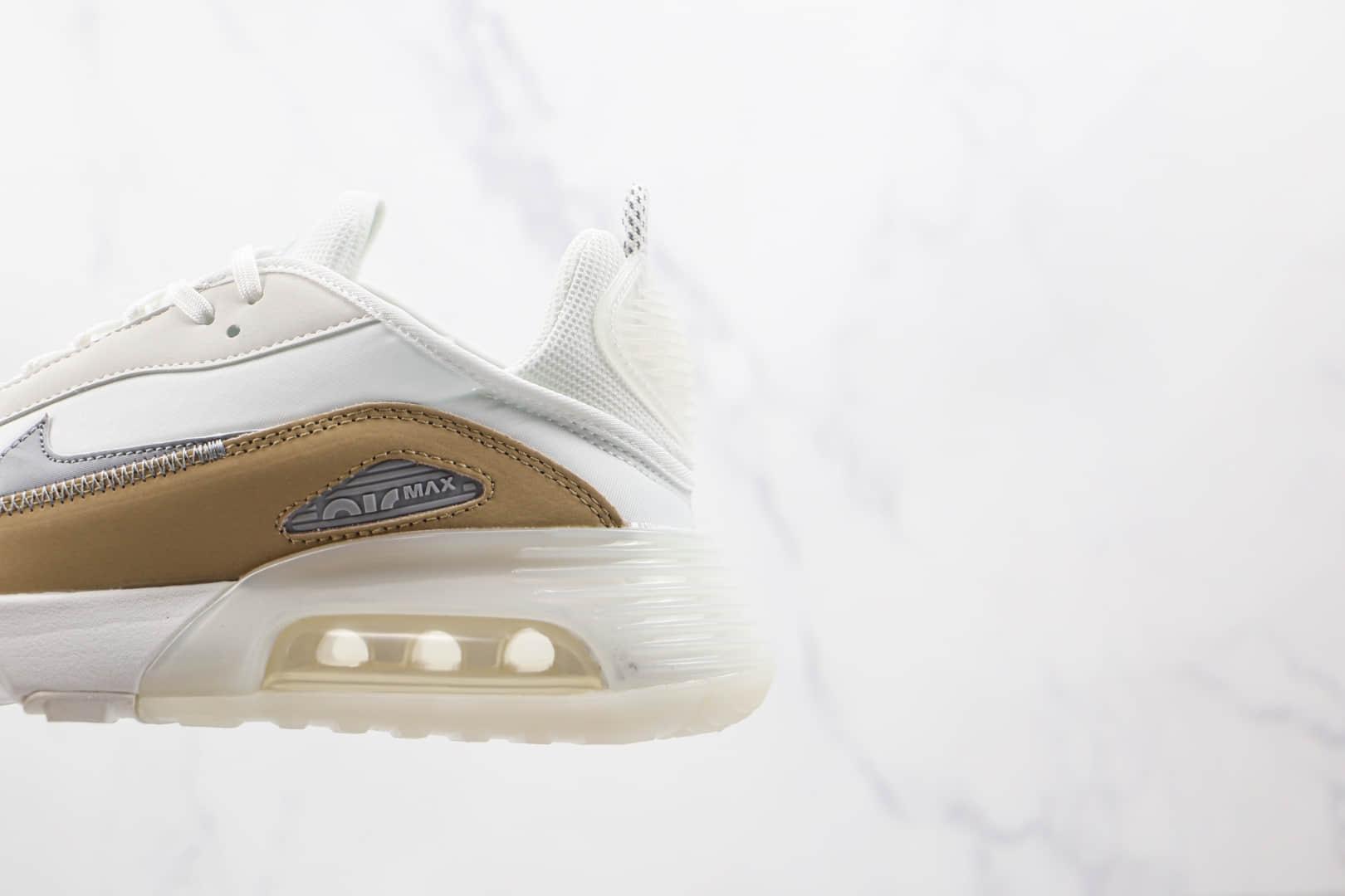 耐克Nike Air Max 2090纯原版本白卡其色皮面Max2090气垫鞋原楦头纸板打造 货号:DA8702-100