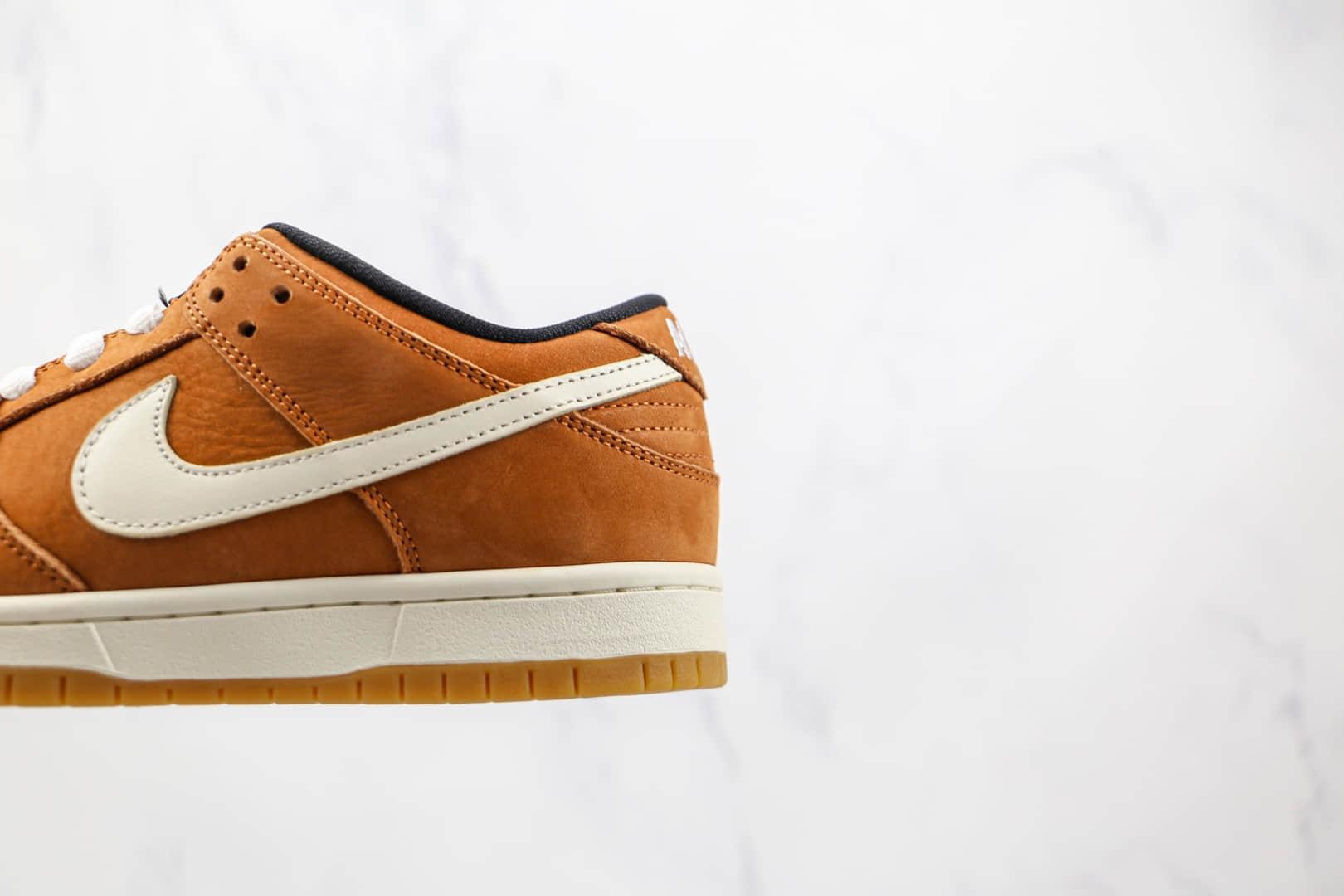 耐克Nike SB Dunk Low纯原版本低帮SB DUNK褐色白钩板鞋内置气垫原盒原标 货号:DH1319-200
