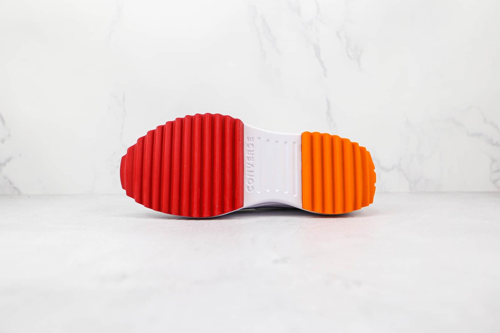 匡威Converse Run Star Hike公司级版本高帮白色彩虹厚底锯齿增高鞋原盒原标 货号:170824C