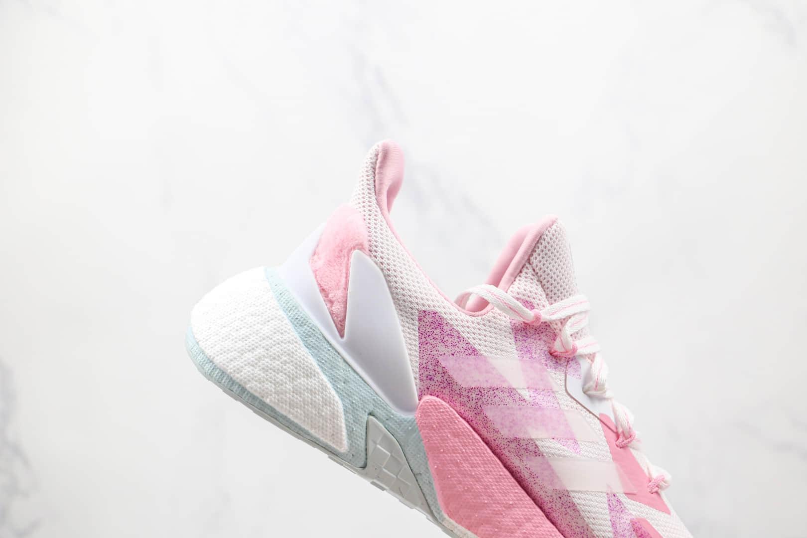 阿迪达斯adidas Boost X9000L4纯原版本白粉色X9000L4爆米花跑鞋原楦头纸板打造 货号:GZ2920