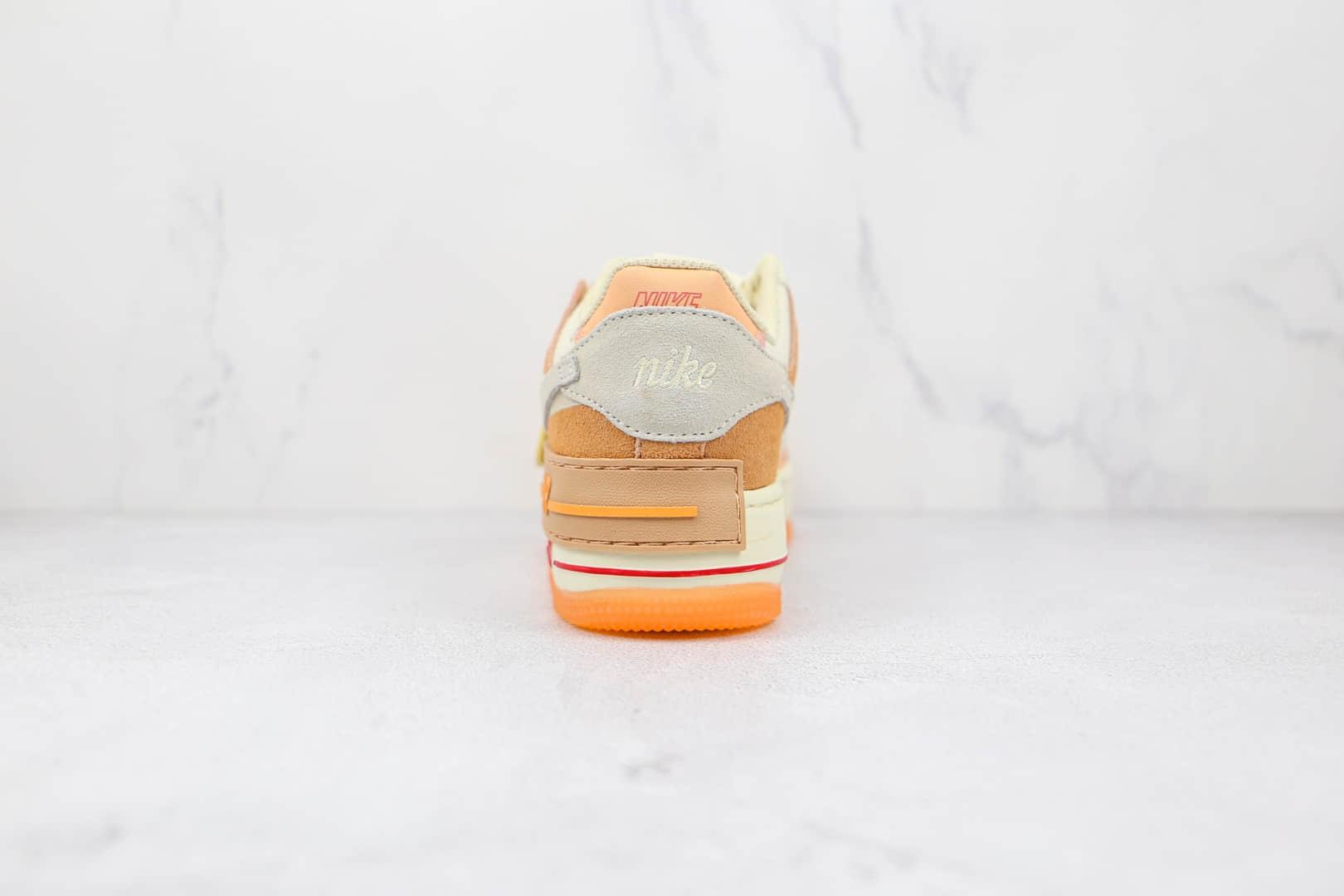 耐克Nike AIR FMRCE 1 SHADOW纯原版本低帮空军一号马卡龙白卡其色板鞋内置气垫 货号:DM8157-700