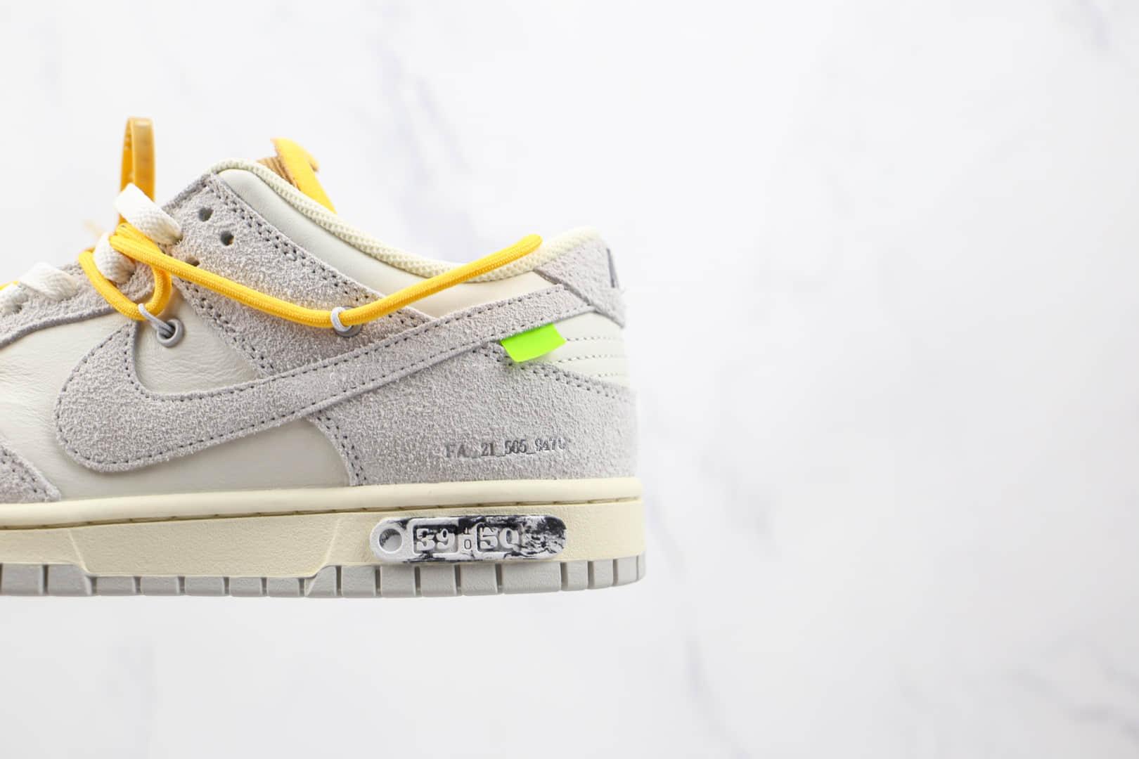 耐克Nike Dunk Low'50' x 39 50 Off-White联名款纯原版本麂皮绒面灰白黄色板鞋原楦头纸板打造 货号:DJ0950-109
