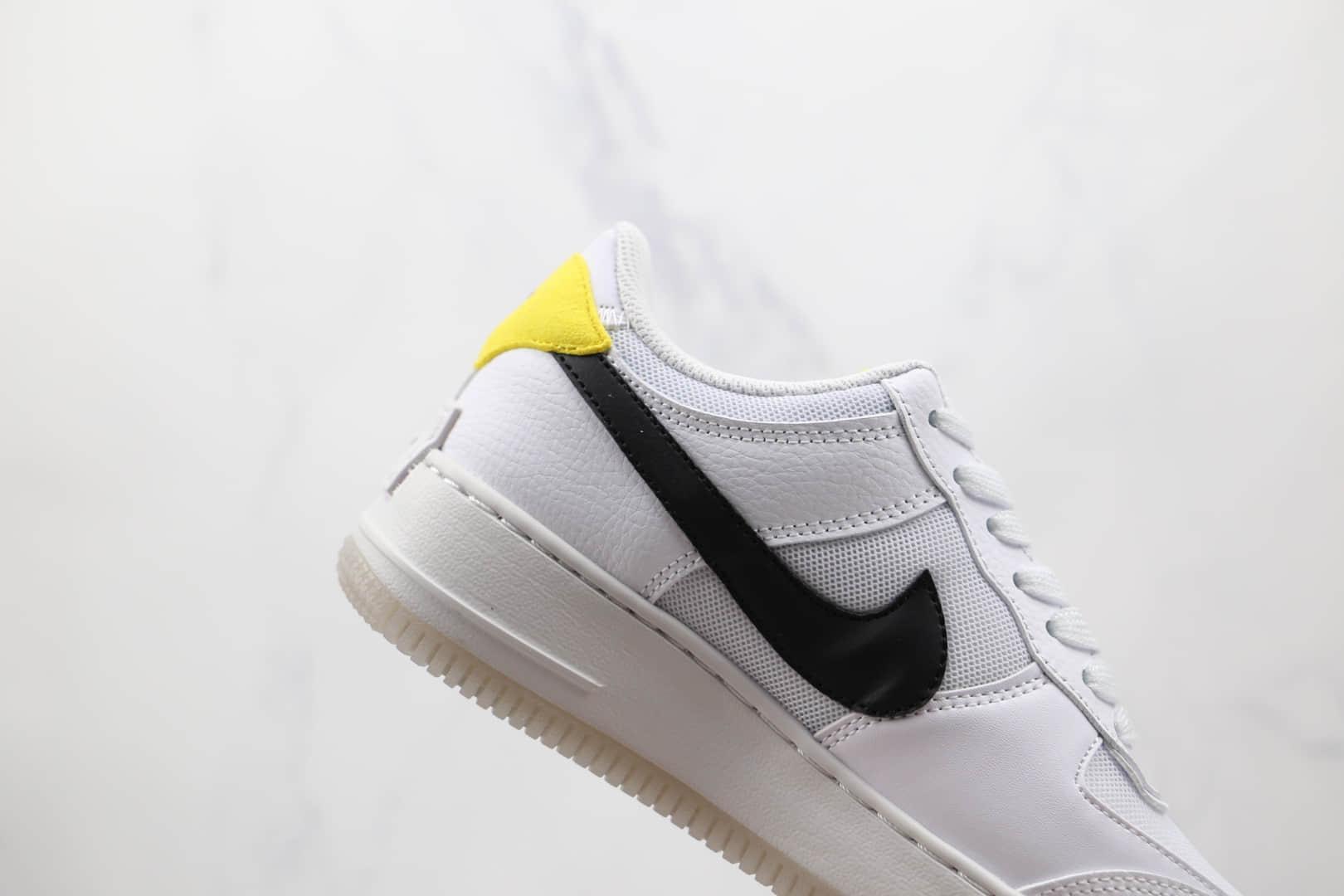 耐克Nike AIR FMRCE 1 SHADOW纯原版本低帮空军一号马卡龙双钩白黑黄色笑脸板鞋原盒原标 货号:DO5872-100