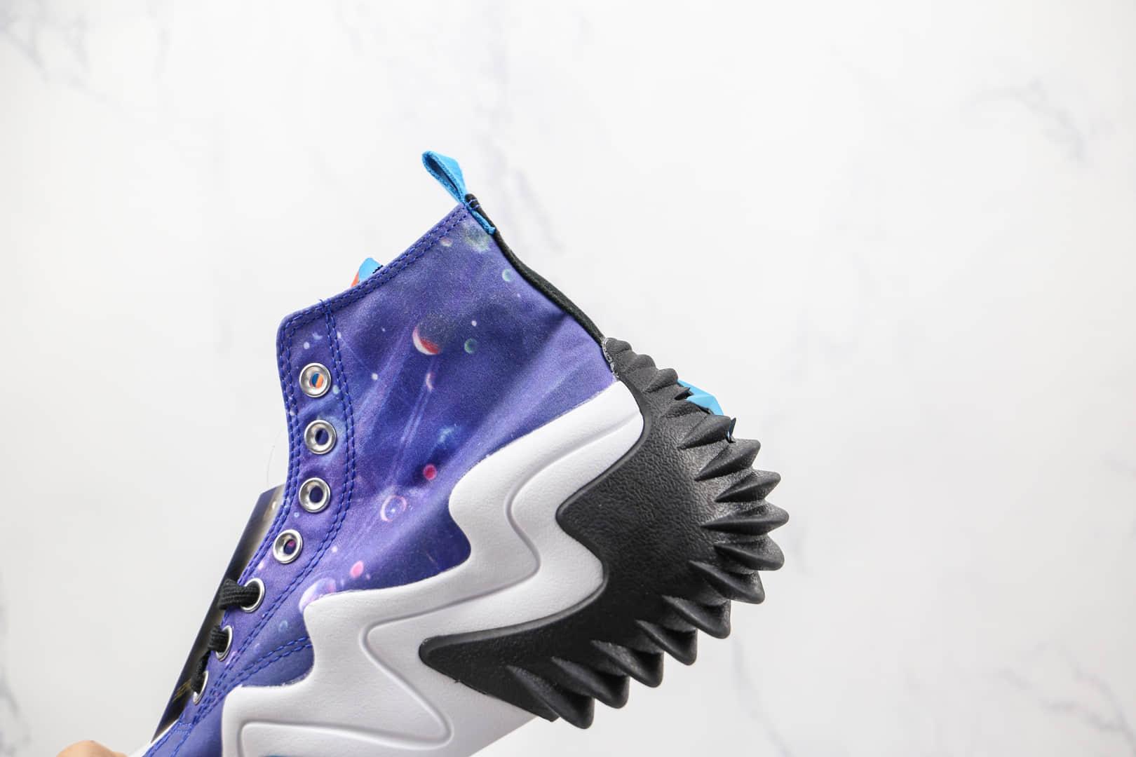匡威Converse Run Star Motion公司级版本高帮星空蓝未来电波系列松糕鞋原盒原标 货号:172488C