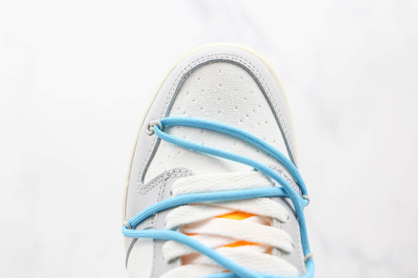 耐克Nike Dunk Low'50' x Off-White联名款纯原版本绿标低帮DUNK灰白蓝色板鞋原档案数据开发 货号:DM1602-115