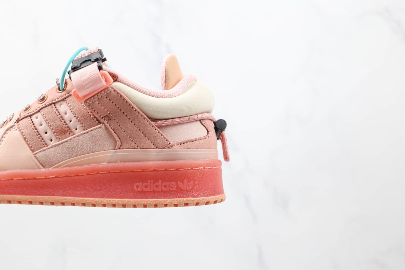 阿迪达斯adidas Forum Buckle Low x Bad Bunny联名款纯原版本低帮粉红色板鞋原楦头纸板打造 货号:GW0265