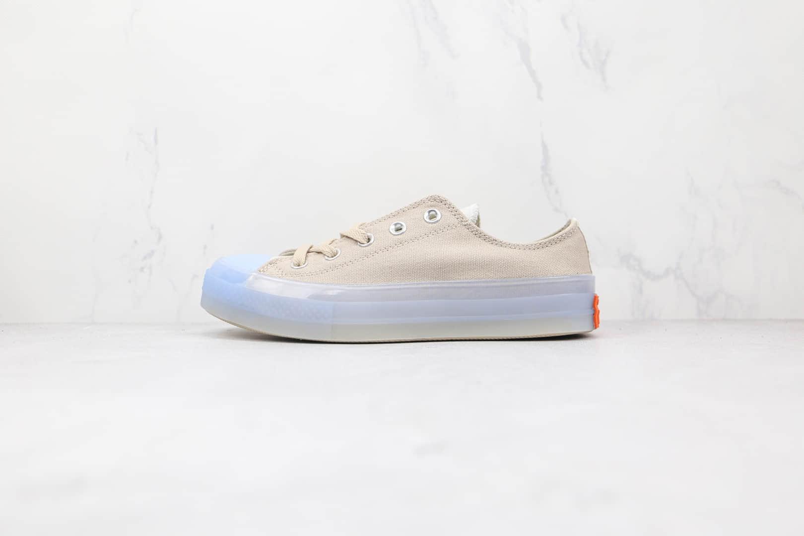 匡威Converse Chuck Taylor All Star CX公司级版本低帮果冻透明水晶底米色帆布鞋原盒原标 货号:171401C