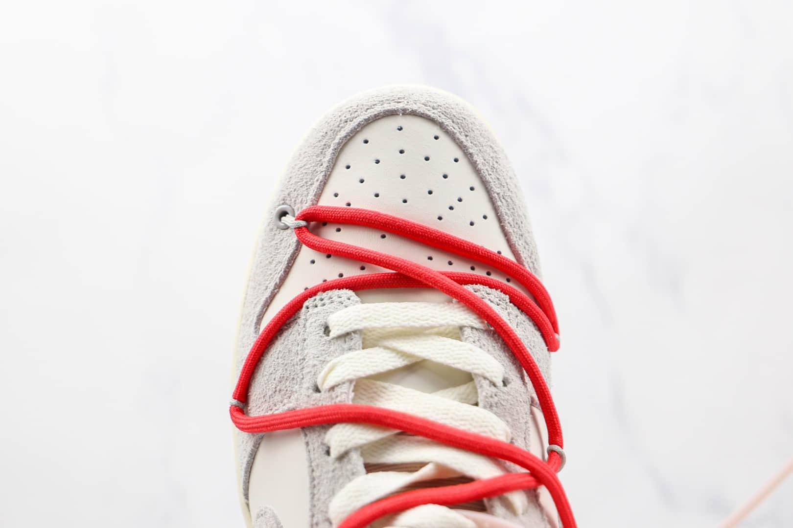 耐克Nike Dunk Low 50 x Off White联名款纯原版本低帮DUNK灰白红色麂皮黑标板鞋原盒原标 货号:DJ0950-118