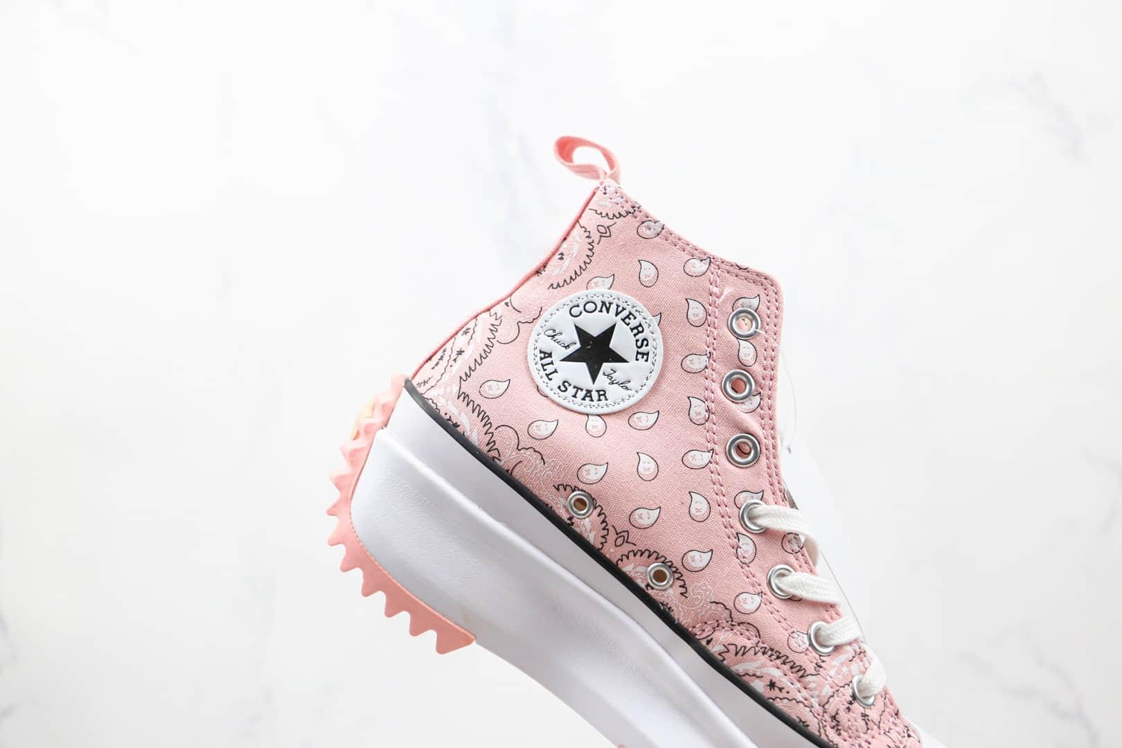 匡威Converse chuck Run Star Hike1970s x J.W. Anderson联名款公司级版本厚底锯齿腰果花松糕鞋原盒原标