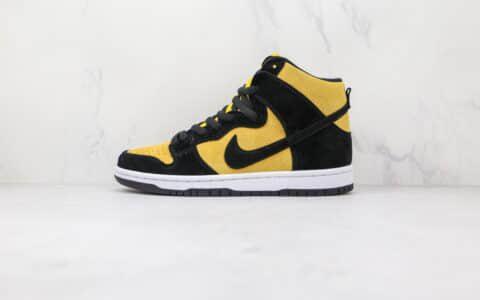 耐克Nike SB Dunk high pro纯原版本高帮SB DUNK麂皮黑黄色板鞋原档案数据开发 货号:DB1640-001