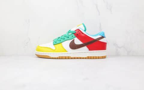 耐克Nike SB Dunk Low纯原版本低帮SB DUNK彩蛋糖果鸳鸯彩色拼接板鞋原楦头纸板打造 货号:CZ2496-100