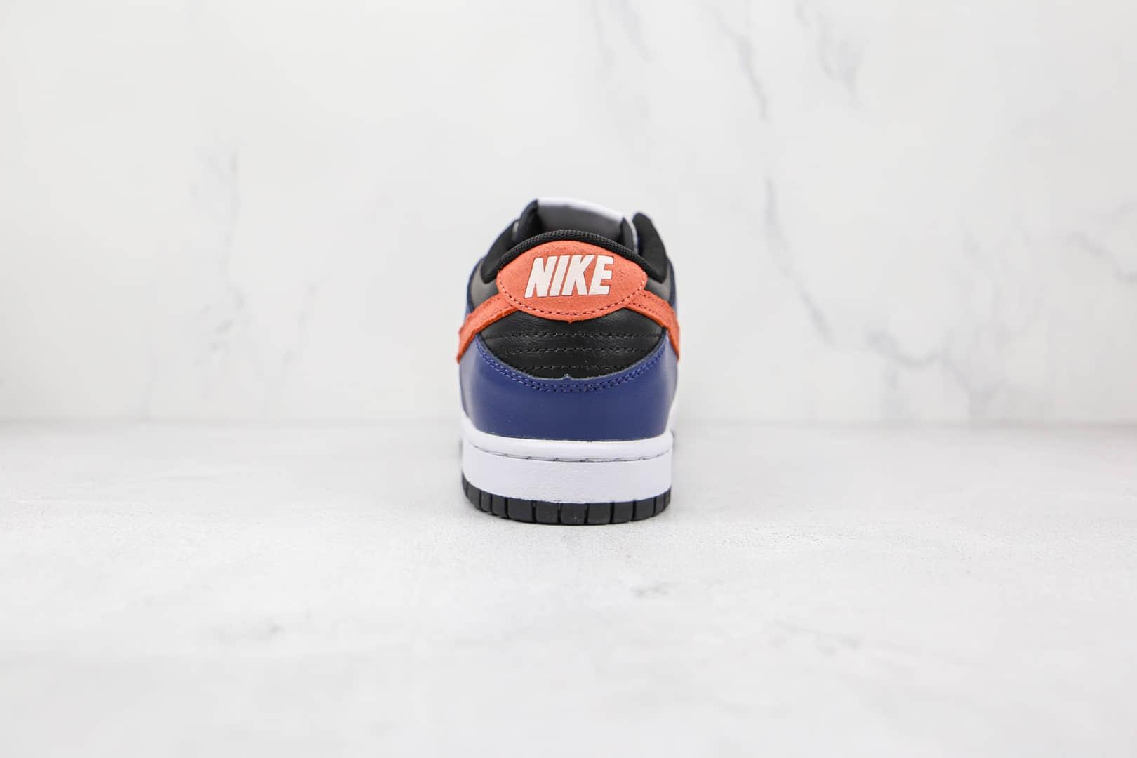 耐克Nike Dunk Low EKIN纯原版本低帮DUNK灰蓝黑橙彩色拼接板鞋原盒原标 货号:DC7454-100