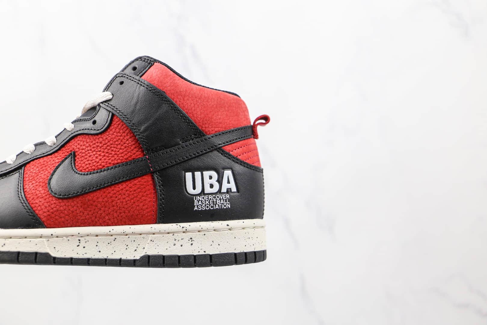 耐克Nike Dunk High UBA x Undercove联名款纯原版本高帮DUNK黑红UBA板鞋原档案数据开发 货号:DD9401-600