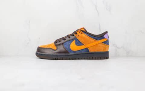 耐克Nike Dunk Low PRM Cider纯原版本低帮DUNK苹果酒褐蓝橙色多彩拼接板鞋原楦头纸板打造 货号:DH0601-001