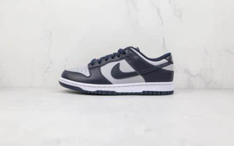 耐克Nike SB Dunk Low Georgetown纯原版本低帮SB DUNK乔治城灰深蓝色板鞋原楦头纸板打造 货号:DD1391-003