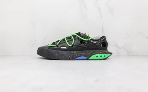 耐克Nike Blazer Low x Off-White联名款纯原版本低帮开拓者黑绿绑带板鞋原楦头纸板打造 货号:DH7863-001